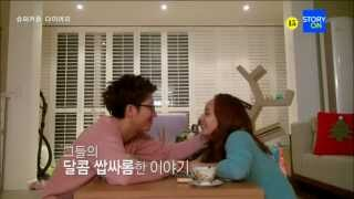 getlinkyoutube.com-유진, 기태영의 슈퍼커플다이어리 Super Couple Diary Ep1 (full) - Eugene & Ki Taeyoung