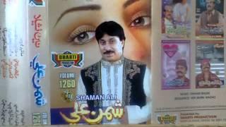 getlinkyoutube.com-Shaman Ali Mirali OlD SonGS.Kihre Sabun San.SANAULLAH SUHAG 03022158384