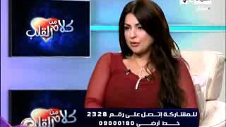 getlinkyoutube.com-د  سمر العمريطي علاج الوزن الزائد
