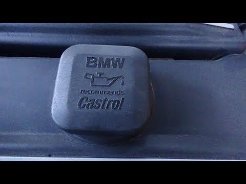 BMW ... 5 SERIES СКОЛЬКО ЛИТРОВ МАСЛА НУЖНО ЧТОБЫ ПОМЕНЯТЬ МАСЛО В ДВИГАТЕЛЕ 2.5 Л.