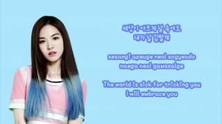 [HAN-ROM-ENG SUB] Red Velvet Wendy - Return ft Yook Ji Dam (Who Are You: School 2015 OST)