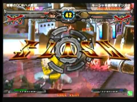 2013/5/18 GGXX AC+R West vs East Japan 25on25 Part 10