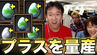 getlinkyoutube.com-【パズドラ】新ゲリラ!星宝の魔窟に挑む!!