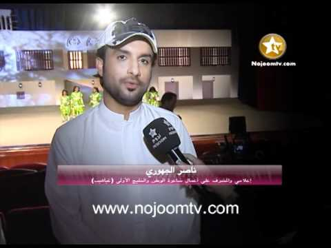 News 26-02-12 part3.flv