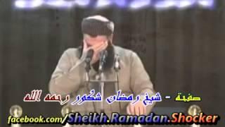 getlinkyoutube.com-ماموستا ره مه زان شكور اجمل مقطع للشيخ رمضان شكور