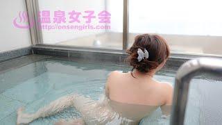 【温泉女子会】伊豆伊東温泉「かめや楽寛」さん♪日帰り入浴・貸切露天風呂