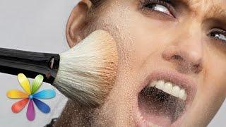 ТОП 10 ошибок в макияже, которые старят - Все буде добре - Выпуск 99 - 19.12.2012 - Все будет хорошо