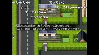 getlinkyoutube.com-コメ付き☆【レトルト】全員を幸せに導く!!【実況】1日目