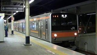getlinkyoutube.com-舞浜駅で行き交う205系、駅メロはアナ雪