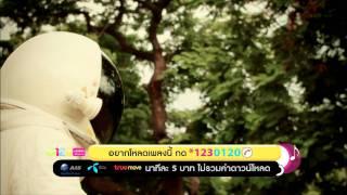 getlinkyoutube.com-แด่ความฝันของมวลมนุษยชาติ - Playground Feat. ชัช Bodyslam [ OFFICIAL MV ]