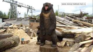 getlinkyoutube.com-Резной Медведь.