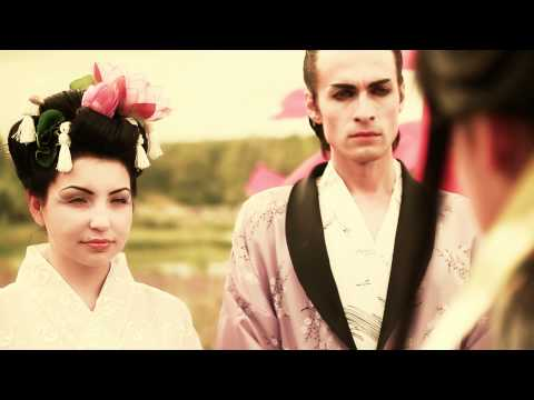 Японське весілля