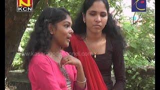 sagavu second kavitha,  kasaragod govt  college സഖാവ് എന്ന കവിതയുടെ