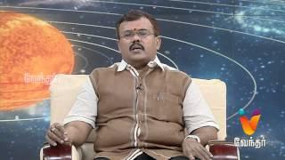 Jodhida Neeram | (23/04/2016) | [Epi - 73] 'Know About Zodiac'