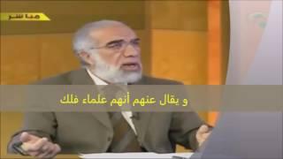 الأبراج حلال أم حرام
