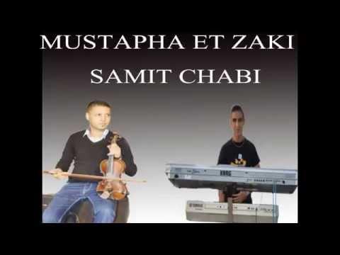 mustapha et zaki chaabi samit midelt مصطفى و زكي  شعبي صامت ميدلت