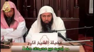 getlinkyoutube.com-La ILaha Ka Mafhoom Aur Tawheed Kay Eqsaam By Qari sohaib ahmed meer muhammadi