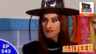 Baal Veer   बालवीर   Episode 543   Nukili Pari Captures The Pari's