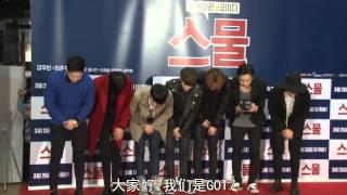 getlinkyoutube.com-[Twenty VIP Premier] Park Shin Hye + Lee Jong Suk