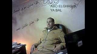 getlinkyoutube.com-علم الدقهلية الكابتن احمد الغريب