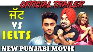JATT VS IELTS || RAVNEET SINGH || GURPREET GHUGGI || NEW FUNNY PUNJABI MOVIE 2018