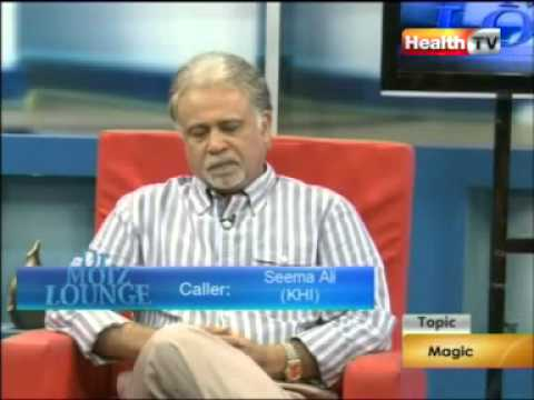 ''Dr Moiz Lounge'' Topic   MAGIC part 1 4 10 SEP 12