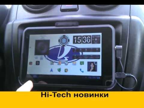 Компьютер для автомобиля