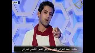 getlinkyoutube.com-الشاعر علي رشم ..اليـحبـك مـن صـدكَـ 2014