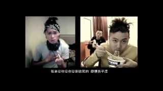 getlinkyoutube.com-玖壹壹(洋蔥)-癡情的男子漢  ft  UnderLover(睿兒)