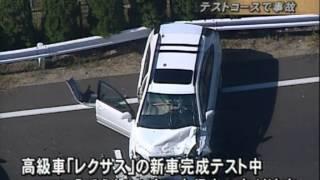 getlinkyoutube.com-レクサス同士が時速100kmで追突事故