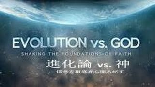 getlinkyoutube.com-進化論 対 神 ~ Evolution vs God~