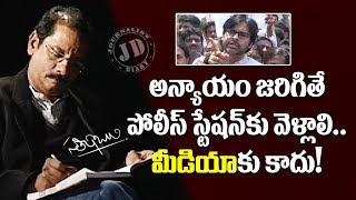 Pawan kalyan appeal to CASTING COUCH victims Cinema & News Channels | Journalist Diary | Satish Babu