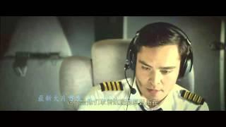 getlinkyoutube.com-绝命航班 HD1280高清中字首发