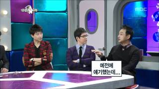 getlinkyoutube.com-The Radio Star, Gamjagol(1) #11, 감자골 4인방 20111130