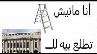 getlinkyoutube.com-قنبلة فارس ولد العلمة (بغاوني نفوطي) راب جزائري Frs Wld El3lmA