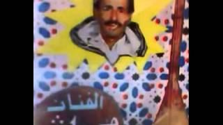 getlinkyoutube.com-أغنية «العلـوة» النسخة الأصلية والنادرة من آداء المرحوم محمد محراش و الهاشمي-