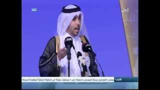 getlinkyoutube.com-كلمة الخريجين لحفل تخريج طلبة جامعة قطر 2013 - خالد صالح الشمري