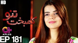 Kambakht Tanno - Episode 181  | A Plus ᴴᴰ Drama | Shabbir Jaan, Tanvir Jamal, Sadaf Ashaan