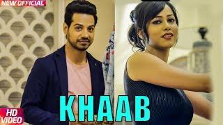 Khaab (Full Song) | Guri Benipal | Latest Punjabi Song 2017 | Speed Records