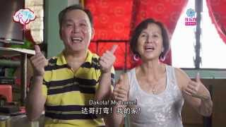 getlinkyoutube.com-Singtel TV: Our Lovepedia Episode 15 – Our Estate Our Home