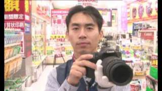 getlinkyoutube.com-シグマ 70-300mm F4-5.6 DG OS キヤノン用 (カメラのキタムラ_SIGMA)