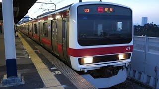 getlinkyoutube.com-【FHD】JR京葉線 新木場駅にて(At Shin-Kiba Station on the JR Keiyo Line)