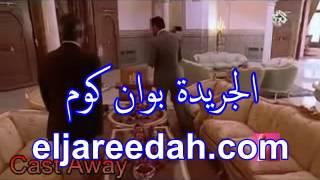 getlinkyoutube.com-شاهدوا الملك محمد السادس كيف يعيش داخل القصر وكيف يتعامل مع سكان القصر الملكي
