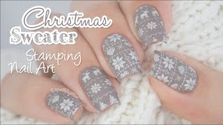 """getlinkyoutube.com-Christmas Sweater Nail Art    using stamping plate """"BP-L018"""" by Born Pretty Store"""