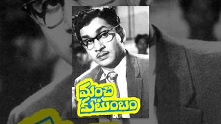 getlinkyoutube.com-Manchi Kutumbam Telugu Full Movie | ANR, Kanchana, Krishna, Vijaya Nirmala