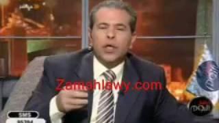 getlinkyoutube.com-تجميع لأحلي قفشات توفيق عكاشه في عام 2011 Zamahlawy.com