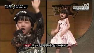 getlinkyoutube.com-[익스프레션댄스학원] 댄싱9,나하은 & 조의신,조의신 댄싱퀸,중국의 영재 댄서 조의신,나하은