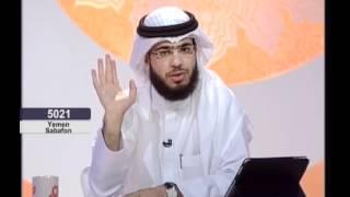 getlinkyoutube.com-لا تتعب فالله هو من قدر  __ الشيخ وسيم يوسف.