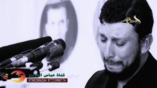 getlinkyoutube.com-شاعر بكى على المنصه وابكى الجميع بسبب فقدان اخوه  مهرجان [ مشتاقون للشهادة] الشهيد عادل الجابري 2017