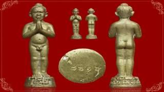 getlinkyoutube.com-ี ตำนาน ไอ้ไข่ เด็กวัดเจดีย์ อ.สิชล จ.นครศรีธรรมราช